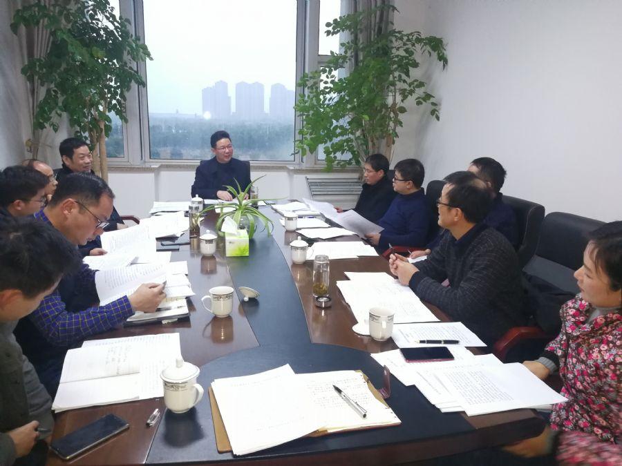 民盟安庆市委会召开参政议政会议