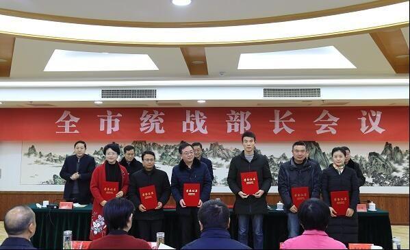 民盟安庆市委会荣获全市统战信息宣传工作先进单位