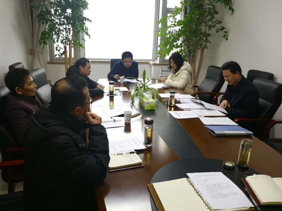 民盟安庆市委召开十四届15次常委会议
