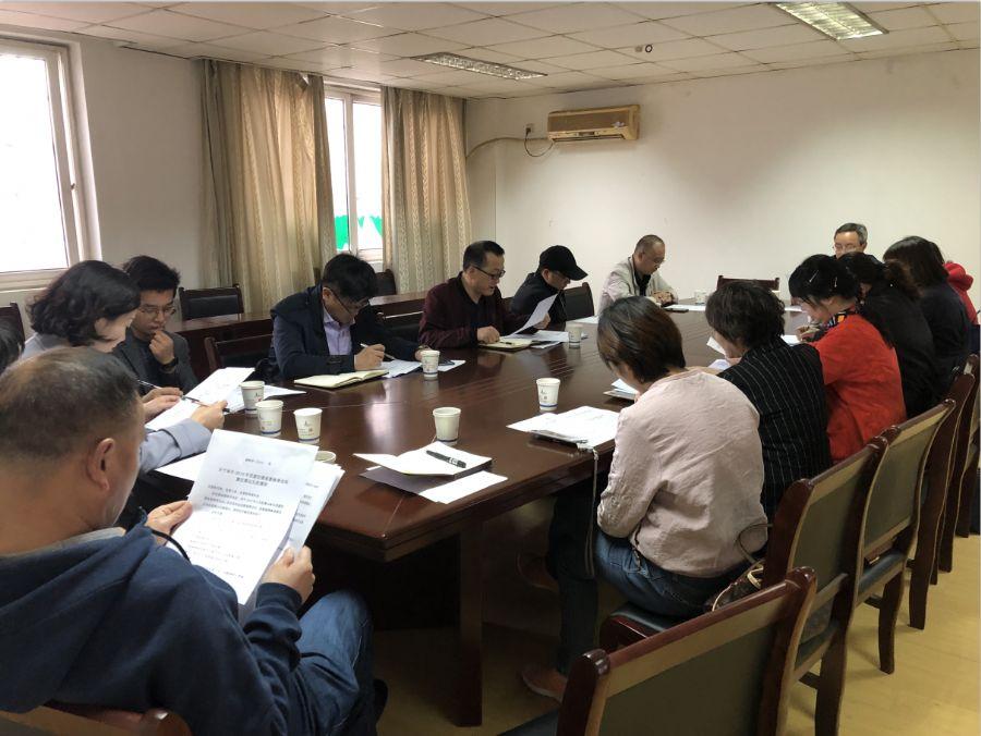 民盟安庆市委召开科教工作委员专题会议