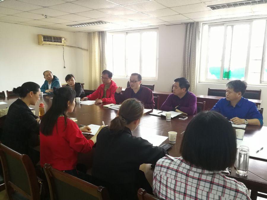 民盟安庆市委参政议政工作委员会召开专题讨论会