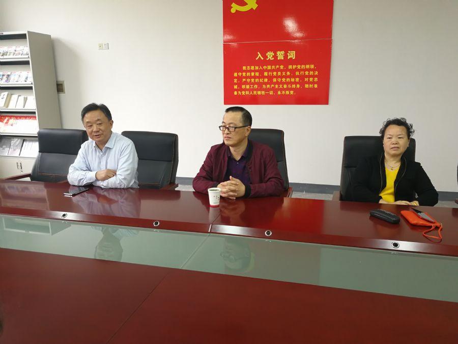 民盟安庆工业学校支部换届工作会议顺利召开