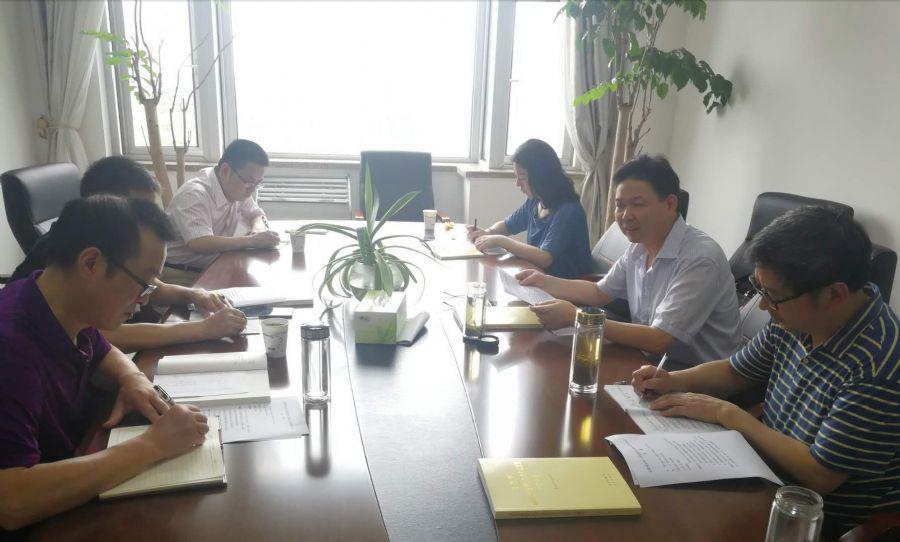 民盟安庆市委召开十四届17次常委会议