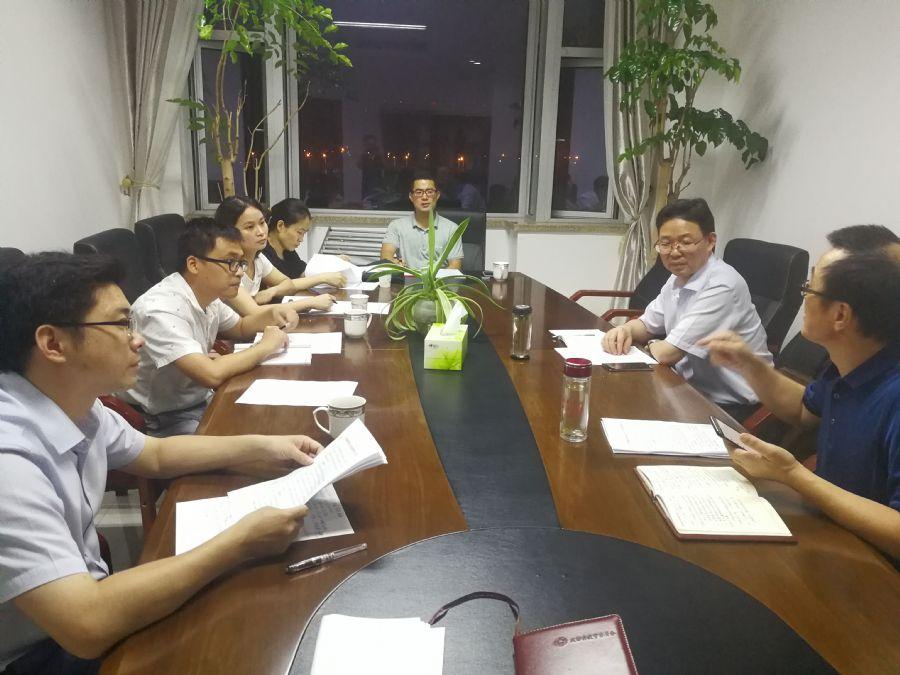 民盟安庆市委会召开课题讨论会