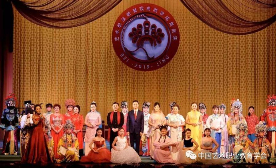 盟员刘红率学员参加全国百戏百校汇演