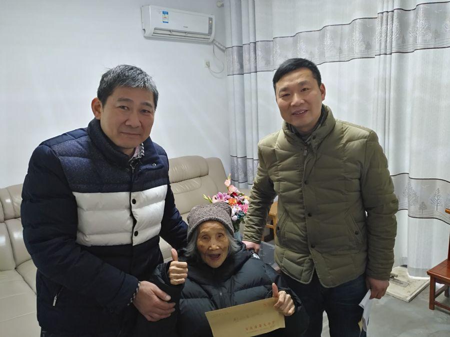 又是一年春风暖,总将温情向桑榆——民盟安庆九中支部慰问老盟员