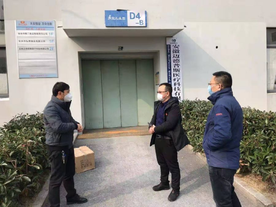 机关支部副主委吴俊深入企业全力为抗击疫情开展保障工作