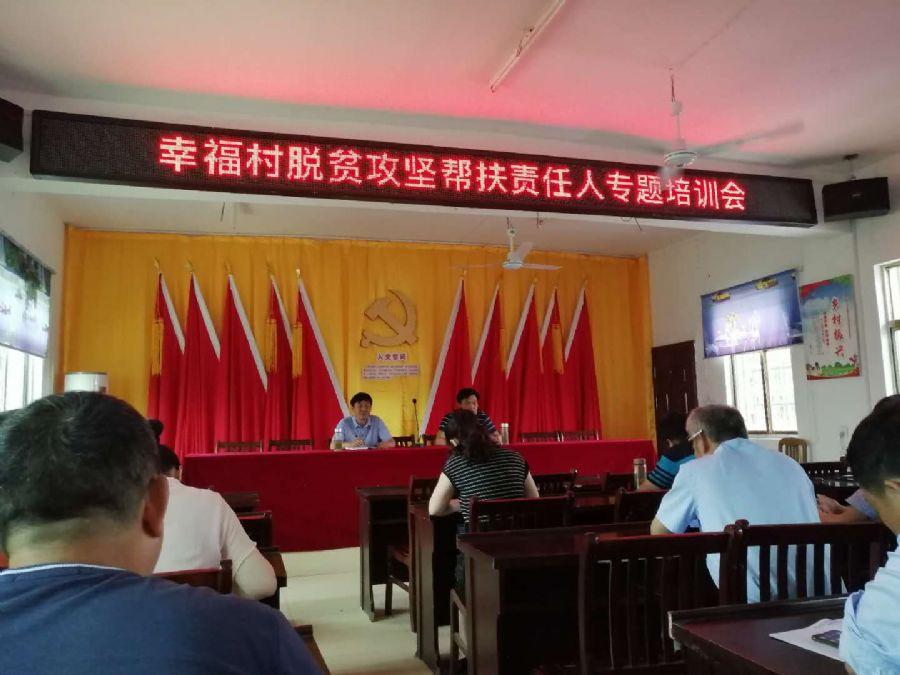 民盟安庆市委会积极参加脱贫攻坚帮扶责任人专题培训会