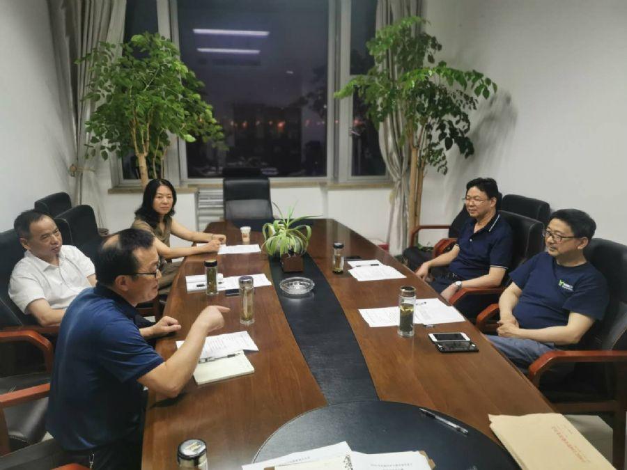 民盟安庆市委召开十四届20次常委会议