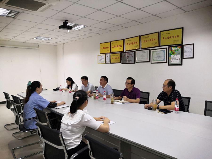 民盟安庆市委开展促进高职毕业生本地就业课题调研