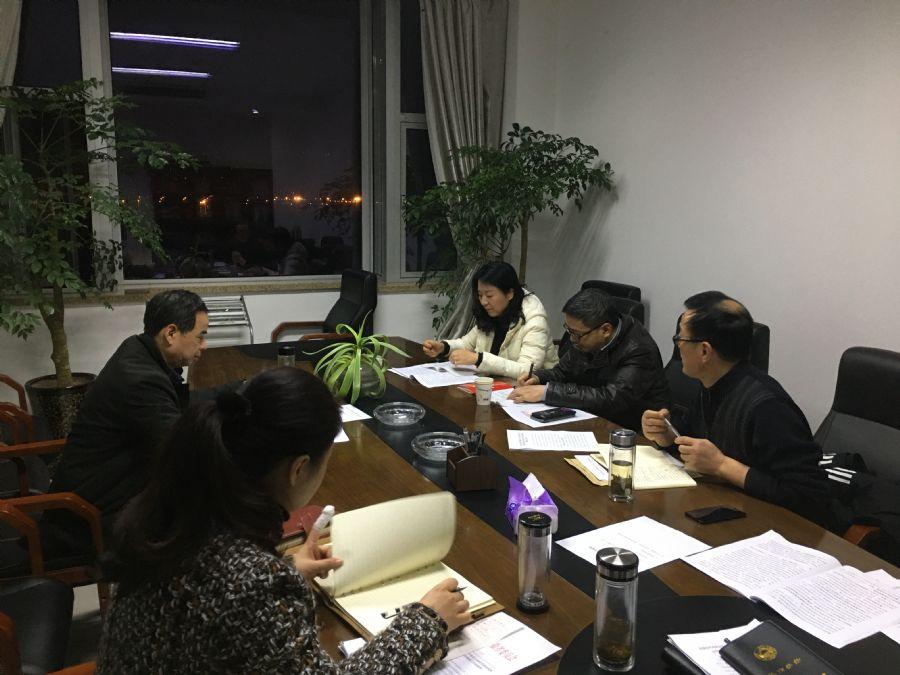 民盟安庆市委会召开十四届二十四次常委会议