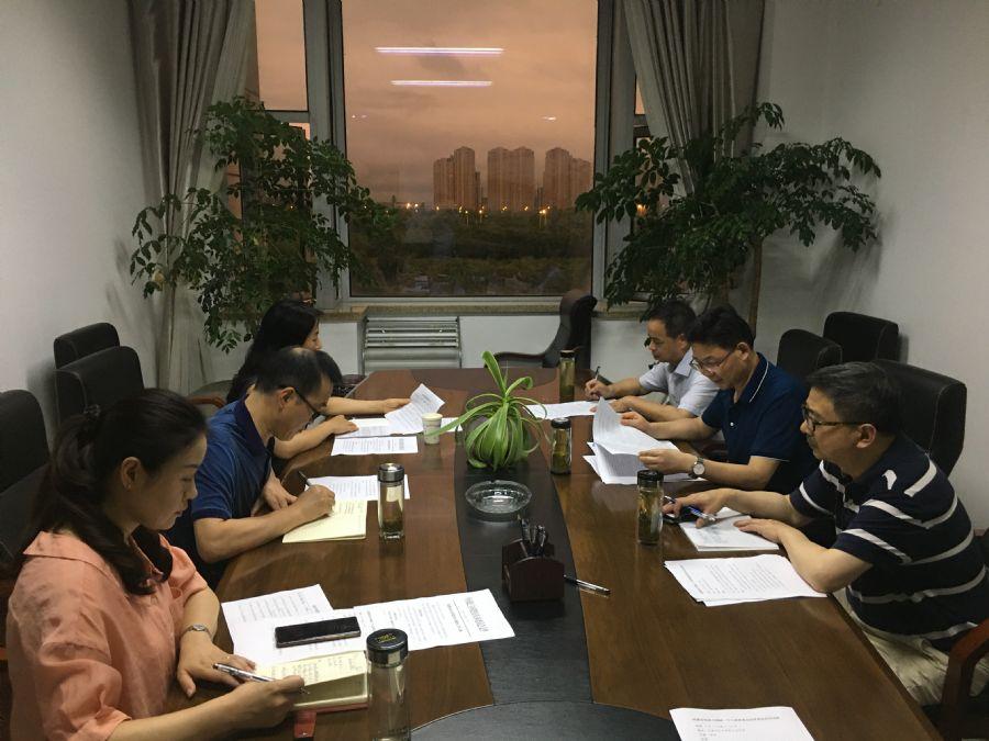 民盟安庆市委会召开党史学习教育集中学习会